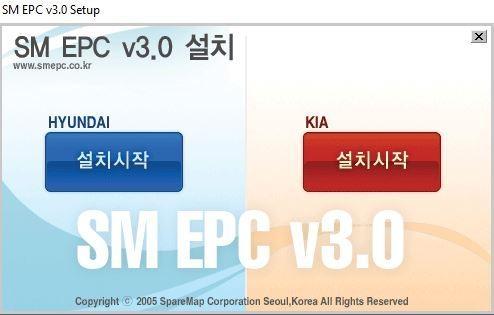 Catálogo de peças Hyundai e Kia  01.2019 3.0?cache=2019-06-18