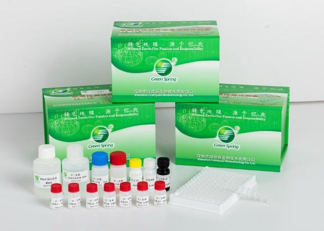 Kit ELISA para Análise de Dioxinivalenol  (DON)