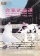 Hapki Moo Yae Do  t217-22
