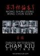 Cham Kiu Seminar 1 - David Peterson  t222-14