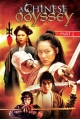 A CHINESE ODYSSEY: PART TWO CINDERELLA  t236-37