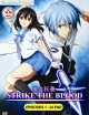 STRIKE THE BLOOD (DUPLO)  t240-13