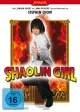 SHAOLIN GIRL  t241-29