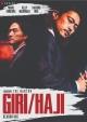 GIRI / HAJI 1ª Temp. (dub) (4 DVDs)  t245-41