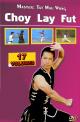 Choy Lay Fut 17 - Tat Mau Wong  t248-31
