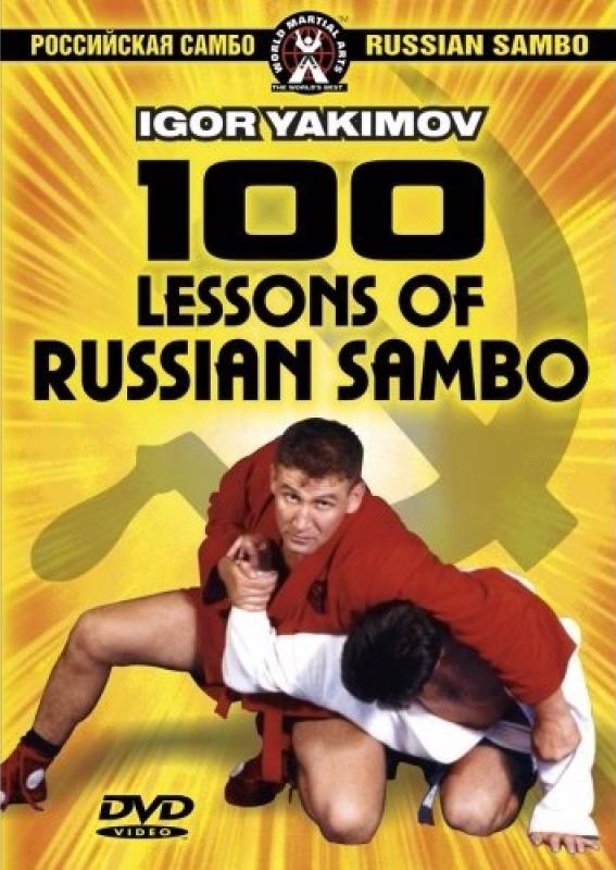 100 Lições de Sambo 05 - Igor Yakimov  t167-14