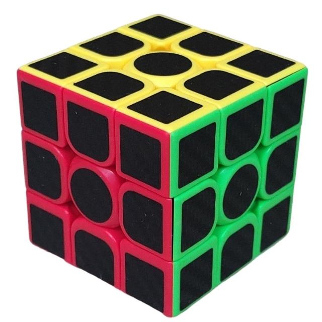 Cubo Mágico Profissional Match Special-Purpose