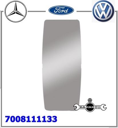 VIDRO ESPELHO RETROV FORD/MB/VW INEIRO PLANO  7008111133