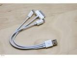 CABO DE DADOS USB 3x1
