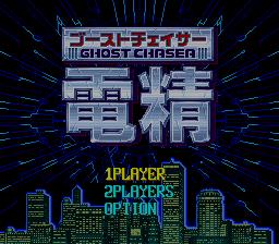 Ghost Chaser Densei P/ Super Nintendo Repro
