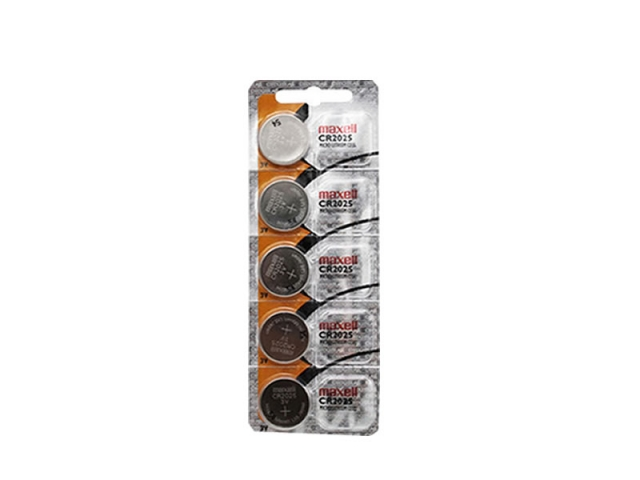 Cinco Baterias Pilha Maxell Cr 2025 Original
