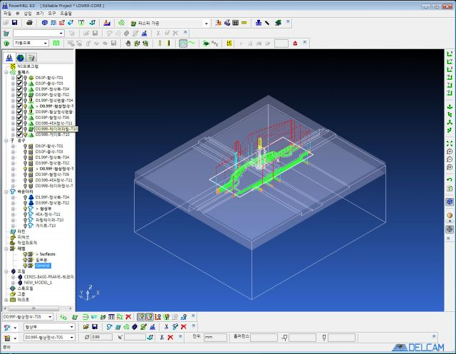 Kit: PowerMill 10 ( 32 e 64 bits ) + PowerShape 2011 +
