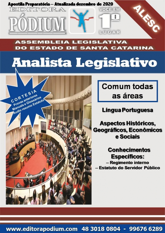 APOSTILA CONCURSO ALESC - ANALISTA LEGISLATIVO COMUM TODOS OS CARGOS