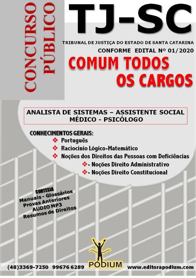 Apostila Concurso TJ SC TODOS OS CARGOS - ENSINO SUPERIOR