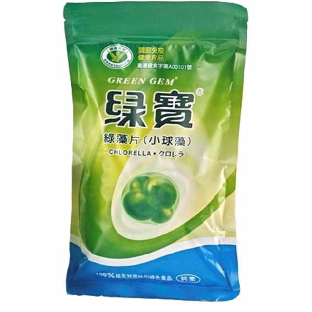 Chlorella Green Gem - 1000 tabletes de 250 mg