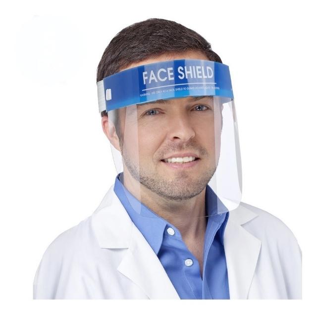 Face Shield ( Mascara Protetora) Nas Cores Azul, Amarelo e Branco