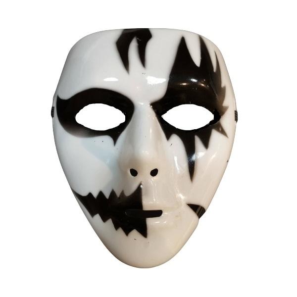 Máscara Joey Jordison (Slipknot) Preta