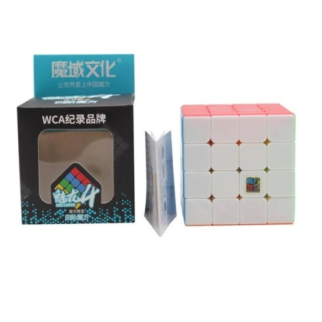 Cubo Mágico Profissional Guansu 4x4x4