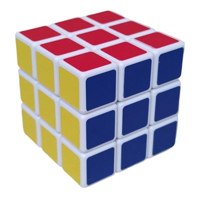 Cubo Mágico Profissional  The Cube 3x3x3