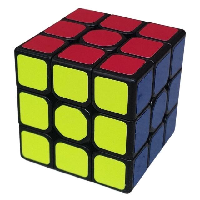Cubo Mágico Profissional 3x3x3x QIYI CUBE