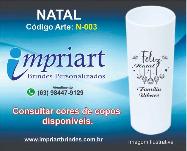 ARTE NATAL COPO LONGDRINK N-003