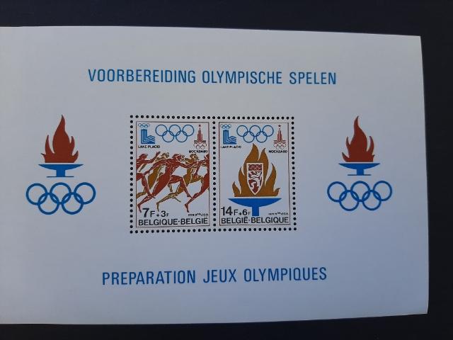 BELGIQUE OLYMPICS 1980